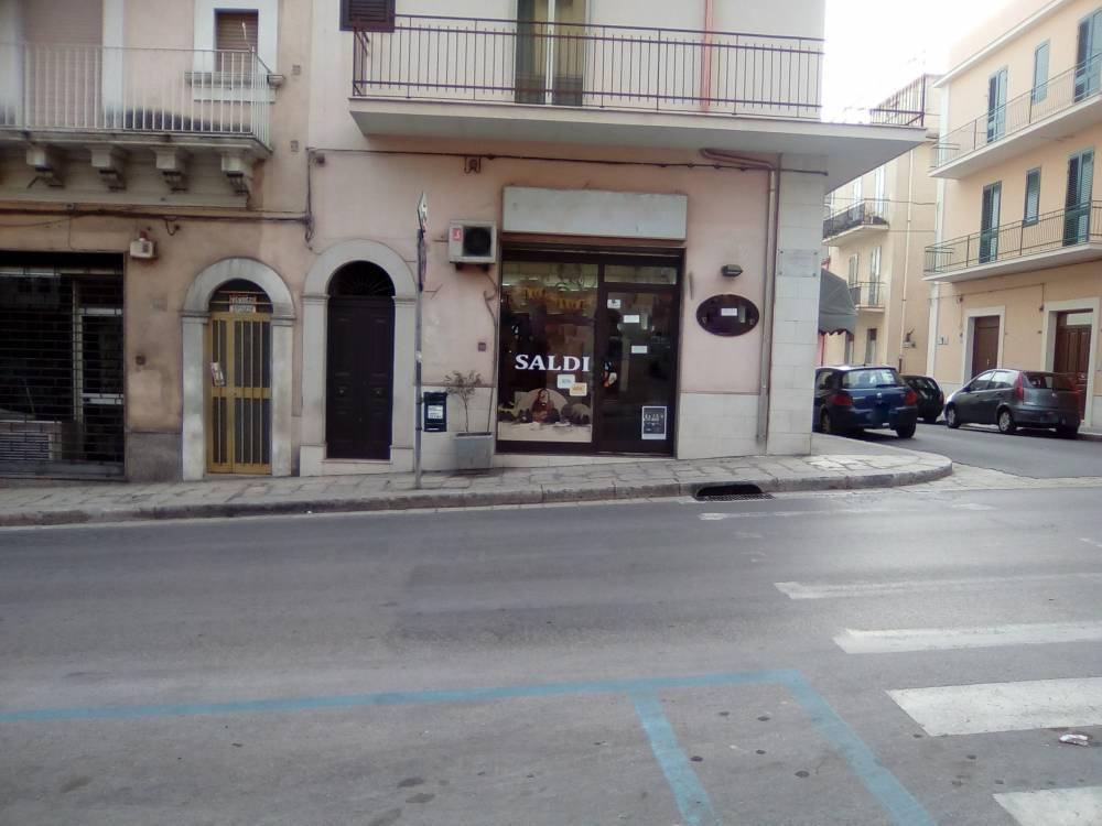 Locale commerciale artigianale ufficio studio for Vendesi ufficio roma